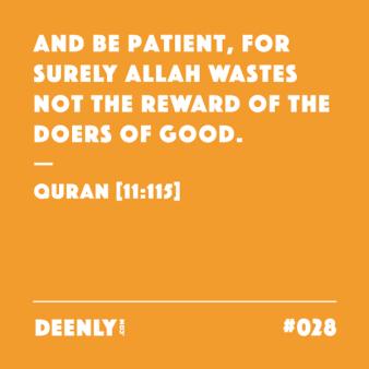 Quran [11:115]