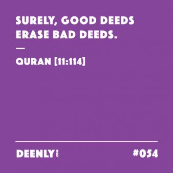 Quran [11:114]