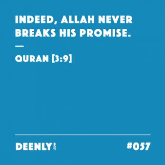Quran [3:9]