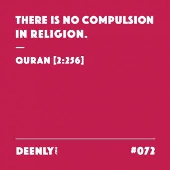 Quran [2:256]
