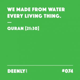 Quran [21:30]