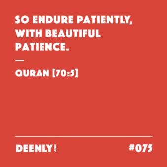 Quran [70:5]