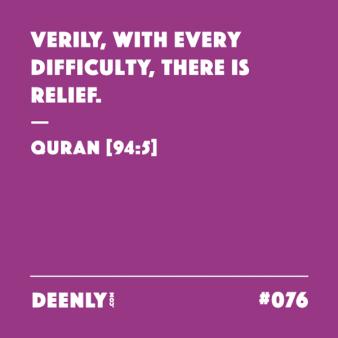 Quran [94:5]