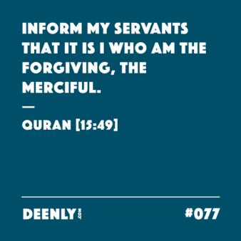 Quran [15:49]