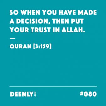 Quran [3:159]