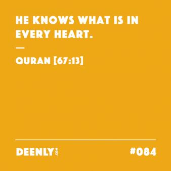 Quran [67:13]