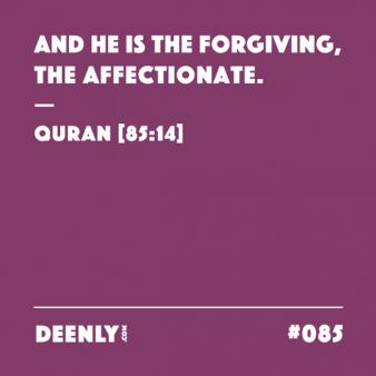 Quran [85:14]
