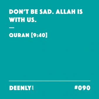 Quran [9:40]