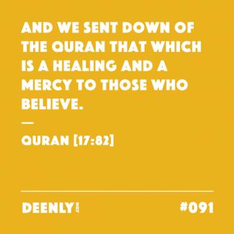 Quran [17:82]