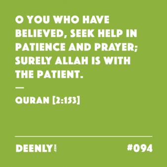 Quran [2:153]