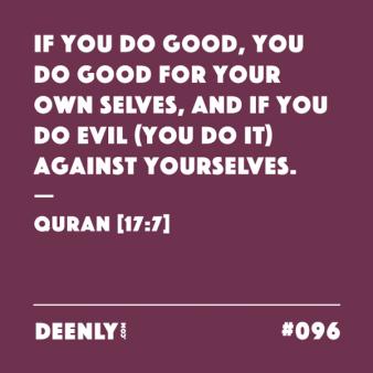 Quran [17:7]