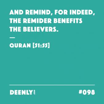 Quran [51:55]