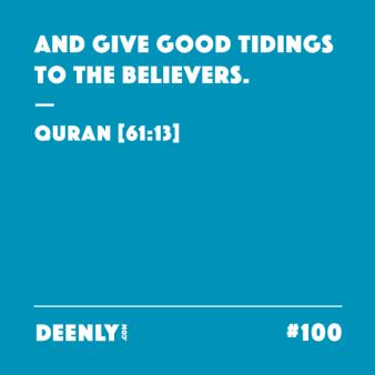 Quran [61:13]